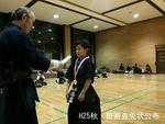 5級優勝.JPG